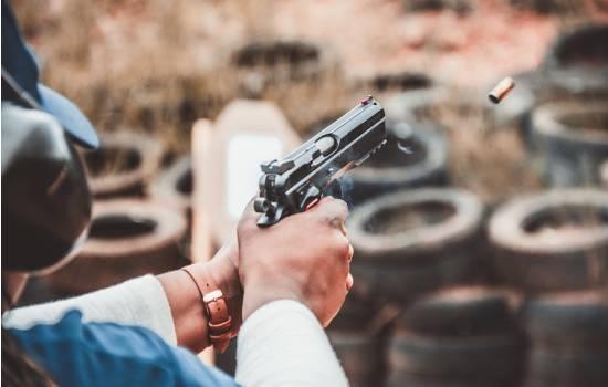 Using a Gun